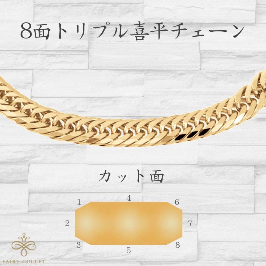 18金ブレスレット 8面トリプル喜平チェーン 日本製 18金 約9.4g 17cm 中留め|takumi-shopping|02