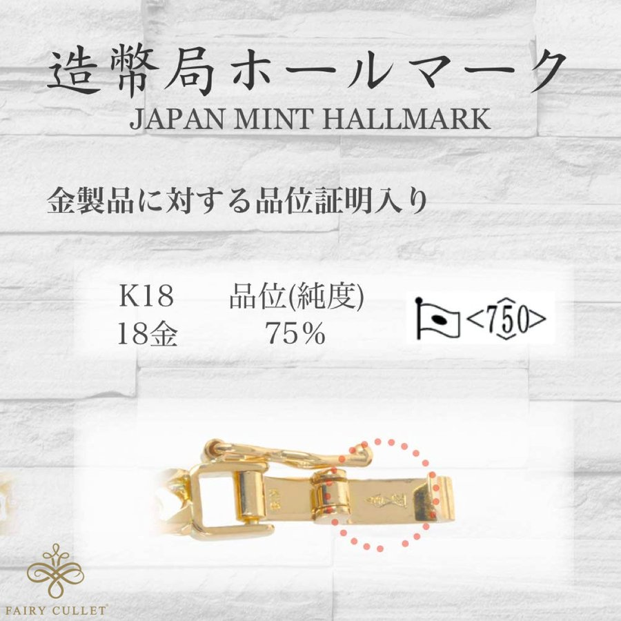 18金ブレスレット 8面トリプル喜平チェーン 日本製 18金 約9.4g 17cm 中留め|takumi-shopping|03