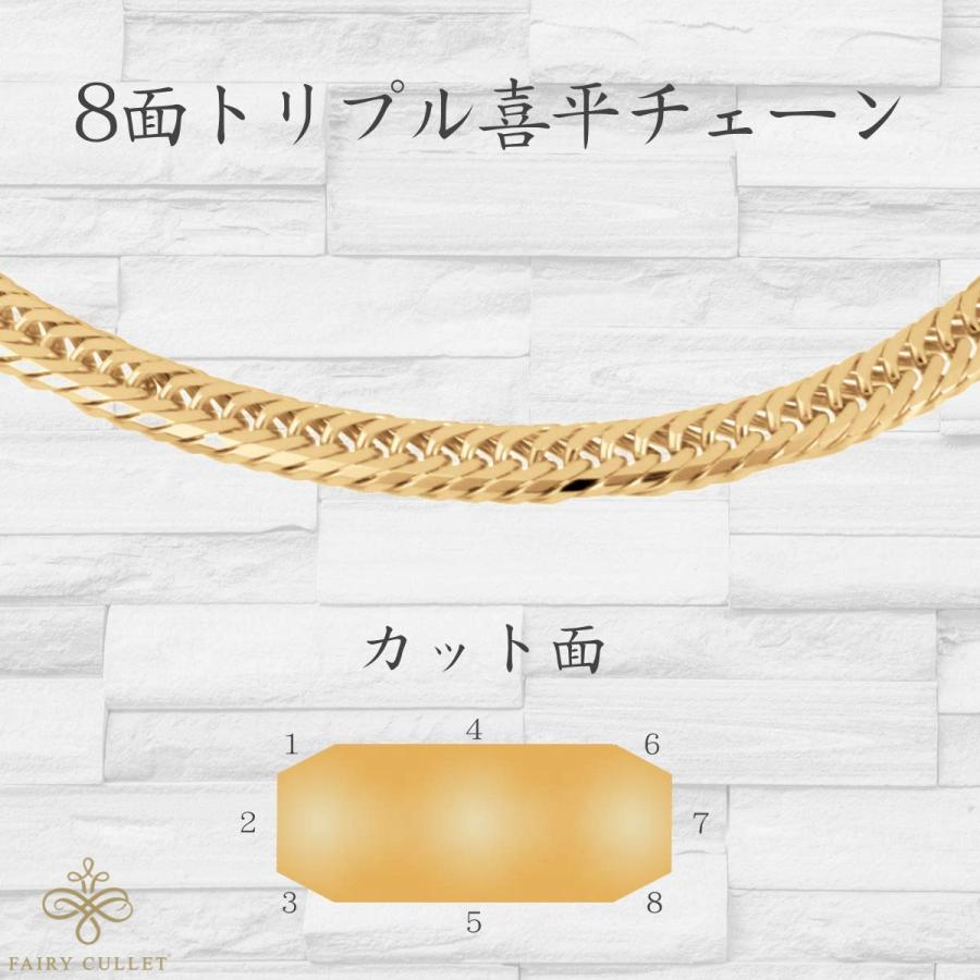 18金ブレスレット 8面トリプル喜平チェーン 日本製 18金 4.8g 17cm 中留め|takumi-shopping|02