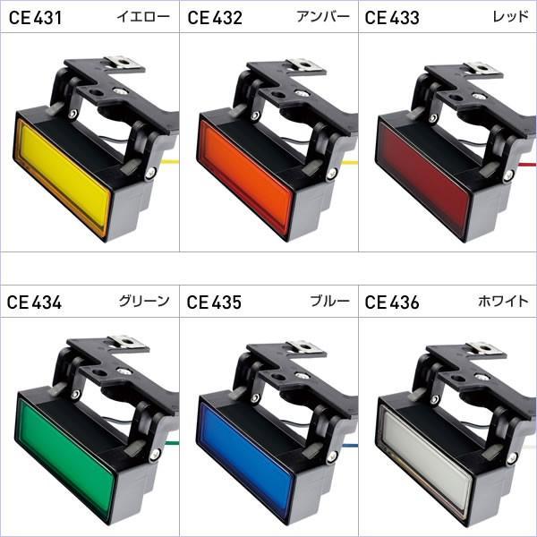 YAC 閃光LEDダウンライト 全6色・イエロー・アンバー・レッド・グリーン・ブルー・ホワイト LED ダウンライト トラック・カー用品 takumikikaku 02