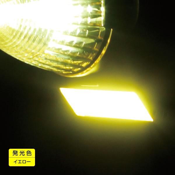 YAC 閃光LEDダウンライト 全6色・イエロー・アンバー・レッド・グリーン・ブルー・ホワイト LED ダウンライト トラック・カー用品 takumikikaku 04