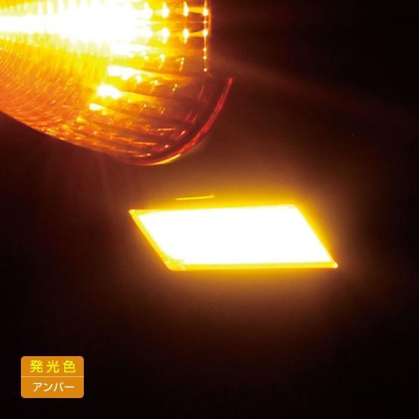 YAC 閃光LEDダウンライト 全6色・イエロー・アンバー・レッド・グリーン・ブルー・ホワイト LED ダウンライト トラック・カー用品 takumikikaku 05