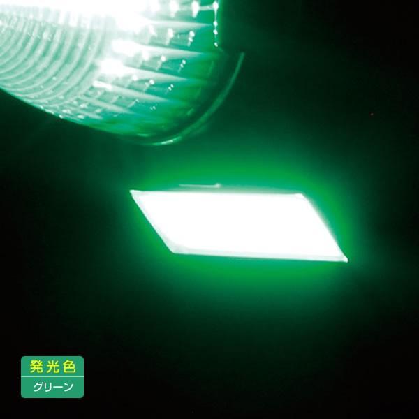 YAC 閃光LEDダウンライト 全6色・イエロー・アンバー・レッド・グリーン・ブルー・ホワイト LED ダウンライト トラック・カー用品 takumikikaku 07