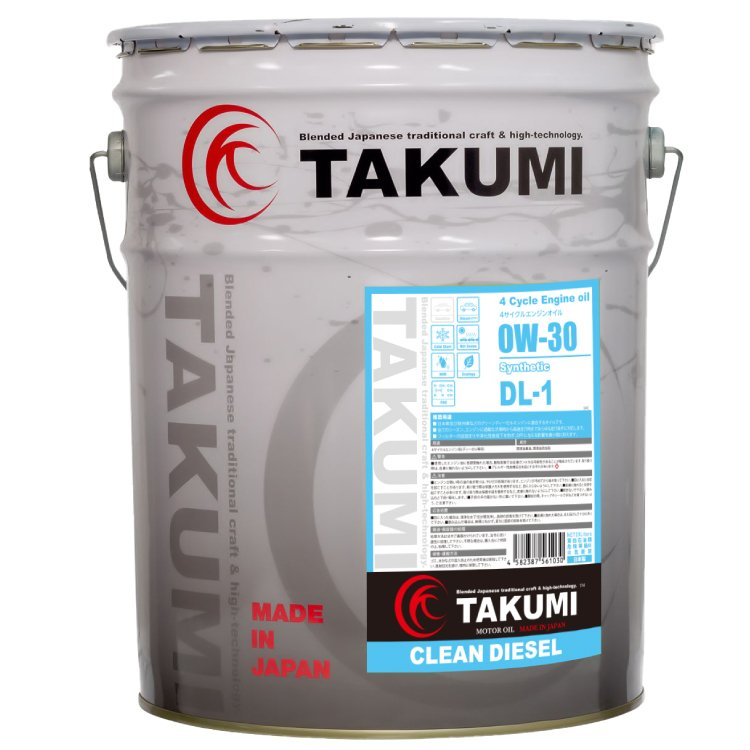 品質保証 エンジンオイル ディーゼルオイル 20L ペール缶 割引も実施中 0W-30 化学合成油PAO+HIVI TAKUMIモーターオイル CLEAN DIESEL 送料無料