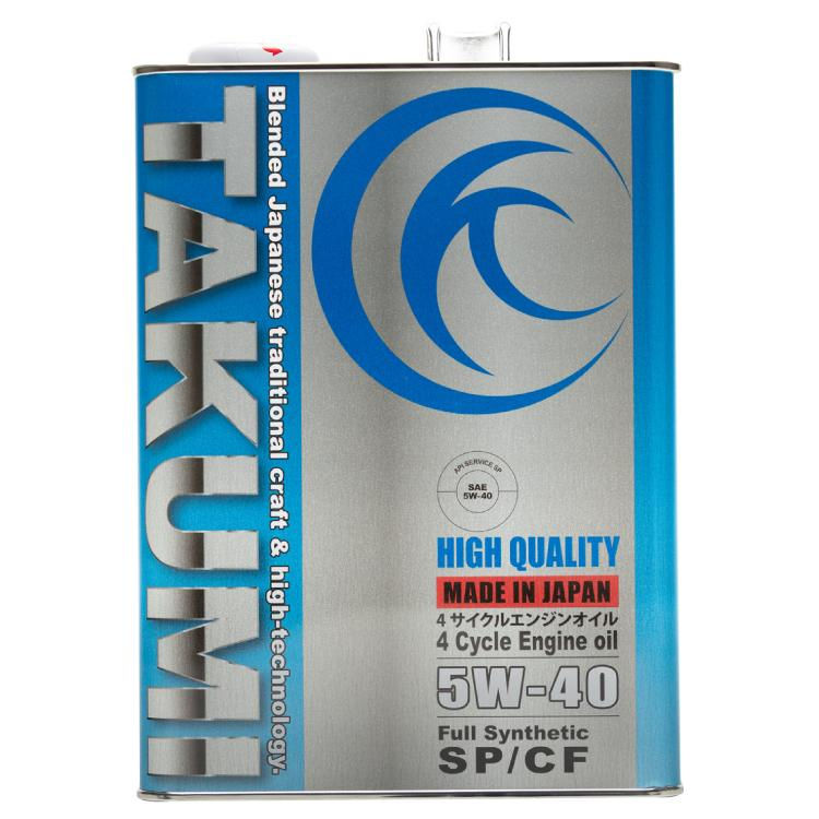 エンジンオイル 4L 5W-40 SP CF HIGH 全品送料無料 送料無料 春の新作 QUALITY 化学合成油HIVI TAKUMIモーターオイル