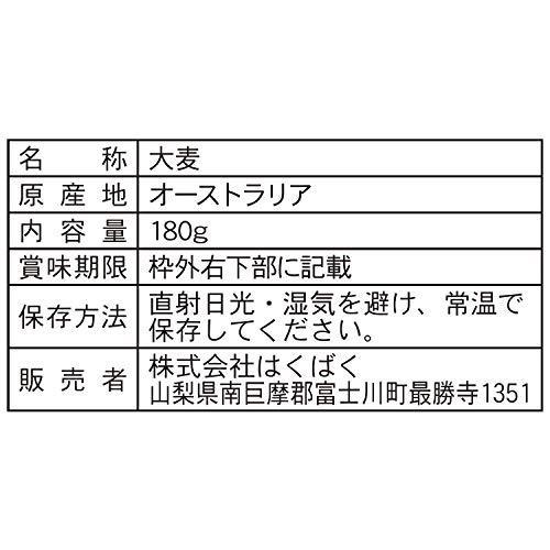 はくばく スーパーフードバーリーマックス 180g takumire 07