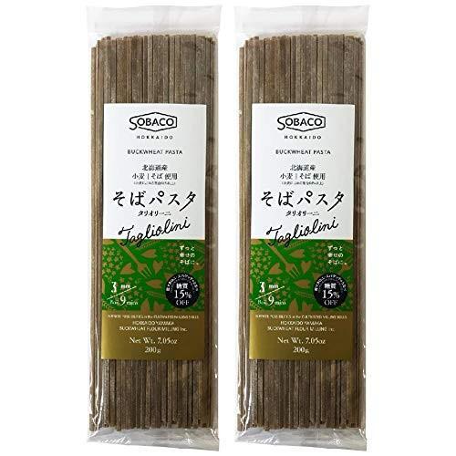 北海道産小麦粉 そば粉使用 そばパスタ ×2個 ハイクオリティ タリオリーニ 半額 3.0mm