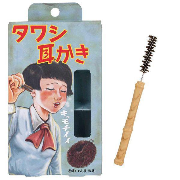 タワシ耳かき AZ-454 耳かき 耳掻き たわし みみかき 日本製 正規品送料無料 耳掃除 アメイズプラス カサカサ乾燥タイプ専用72 贈物 耳かきたわし