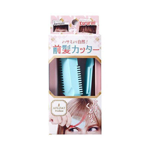 kiru kuru キルクル 前髪セルフカッター AZ-520 爆買いセール 右利き用 日本 送料無料お手入れ要らず アメイズプラス