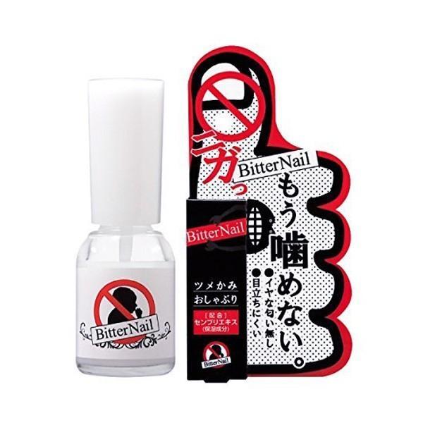 トレンド 価格交渉OK送料無料 ビターネイル 8ml 日本製 増量版 トップコート 爪噛み 防止 指しゃぶり