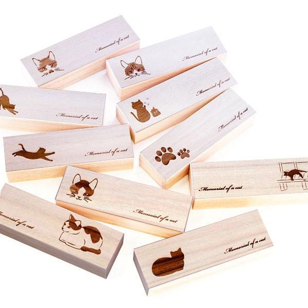 猫のひげケース レギュラーサイズ 桐製 ヒゲ 購買 髭 ネコ 天然桐高級木使用 ねこのお宝 日本製 国内在庫 メモリアル
