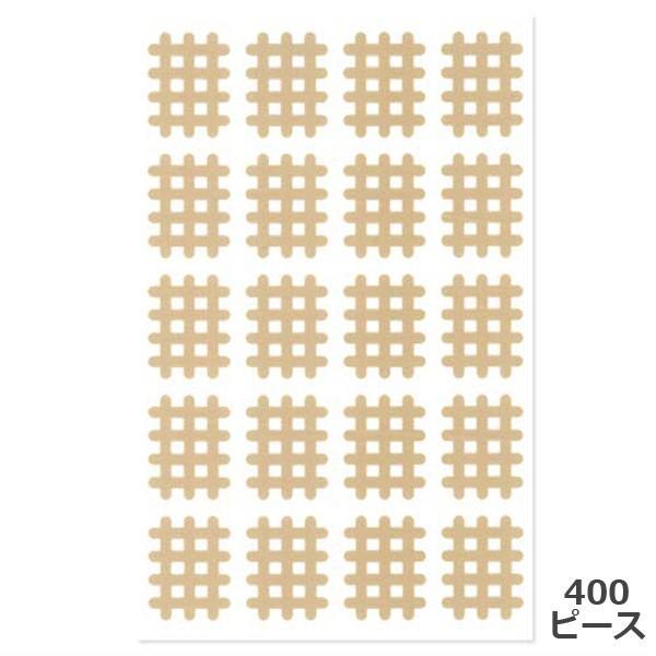 エクセルスパイラルテープ Aタイプ 400ピース 日本製 業務用 OUTLET SALE スパイラルの田中 スパイラル テーピング 腰 ひざ 足 手 肩 新作からSALEアイテム等お得な商品満載 首 ひじ
