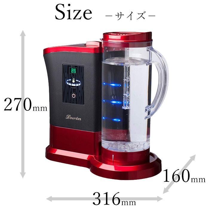 水素吸入器 家庭用 50%OFF 水素水 サーバー 水素水生成器 ルルドプレミアム 送料無料|takumiyshop|12