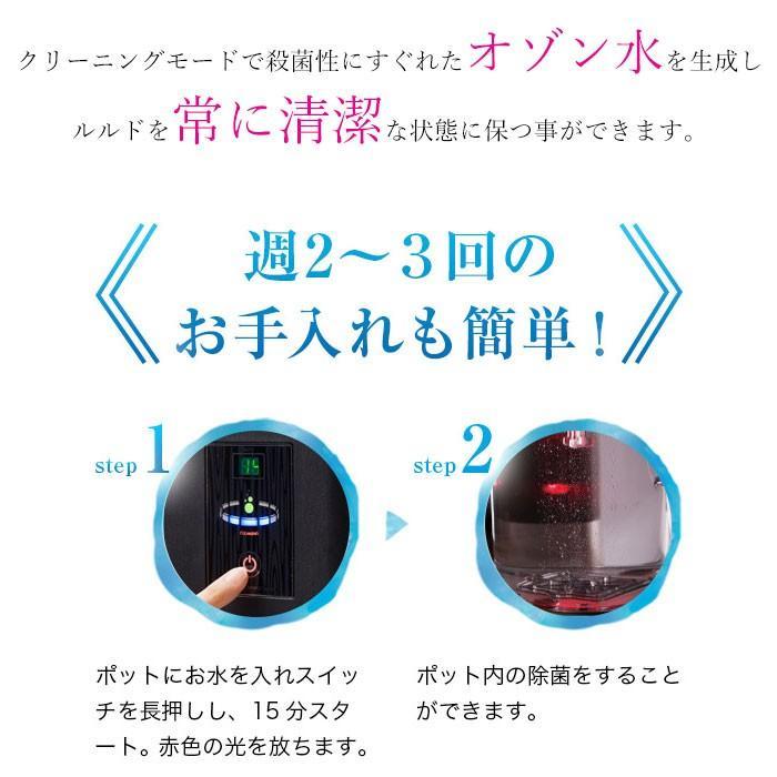 水素吸入器 家庭用 50%OFF 水素水 サーバー 水素水生成器 ルルドプレミアム 送料無料|takumiyshop|16