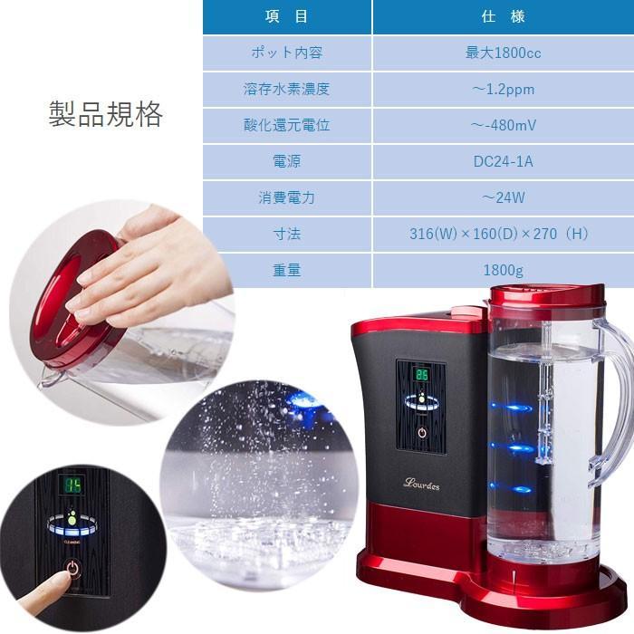 水素吸入器 家庭用 50%OFF 水素水 サーバー 水素水生成器 ルルドプレミアム 送料無料|takumiyshop|19