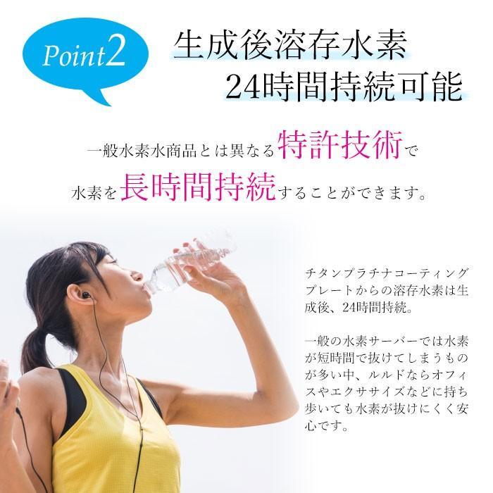 水素吸入器 家庭用 50%OFF 水素水 サーバー 水素水生成器 ルルドプレミアム 送料無料|takumiyshop|07