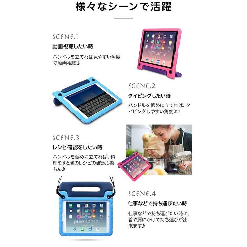 iPad ケース 10.2 mini pro キッズ 子供 抗菌 送料無料 takumiyshop 11