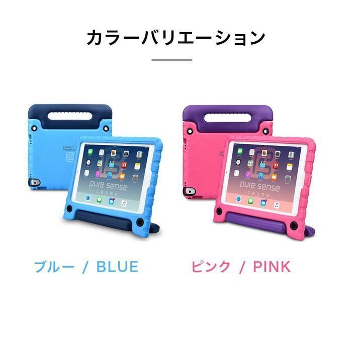iPad ケース 10.2 mini pro キッズ 子供 抗菌 送料無料 takumiyshop 12