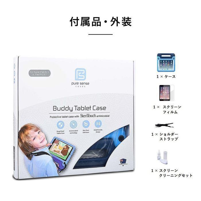 iPad ケース 10.2 mini pro キッズ 子供 抗菌 送料無料 takumiyshop 13