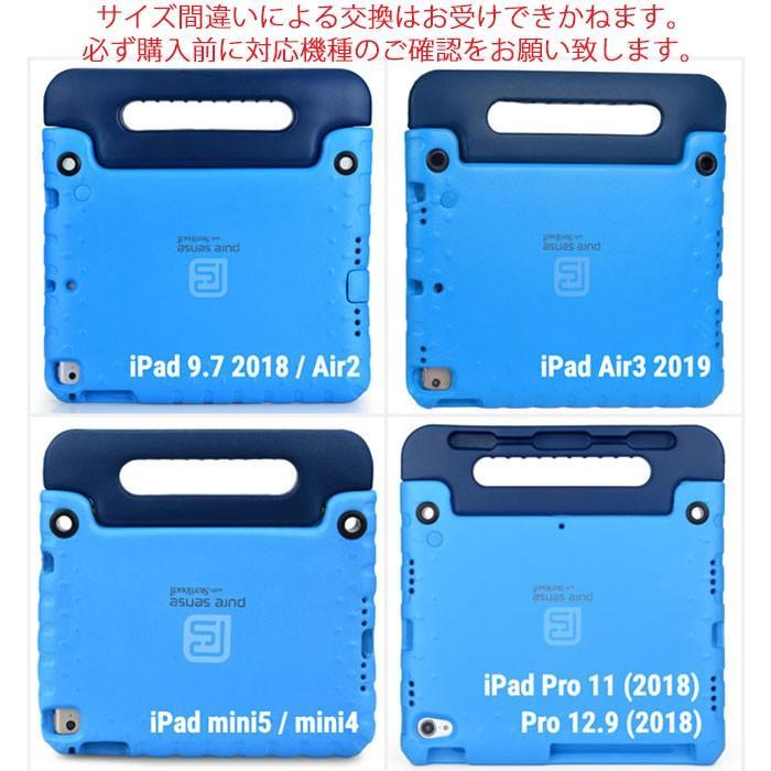 iPad ケース 10.2 mini pro キッズ 子供 抗菌 送料無料 takumiyshop 15