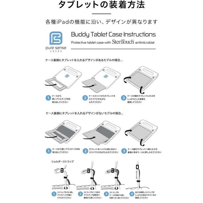 iPad ケース 10.2 mini pro キッズ 子供 抗菌 送料無料 takumiyshop 16