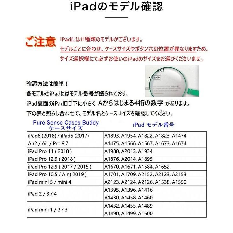 iPad ケース 10.2 mini pro キッズ 子供 抗菌 送料無料 takumiyshop 17