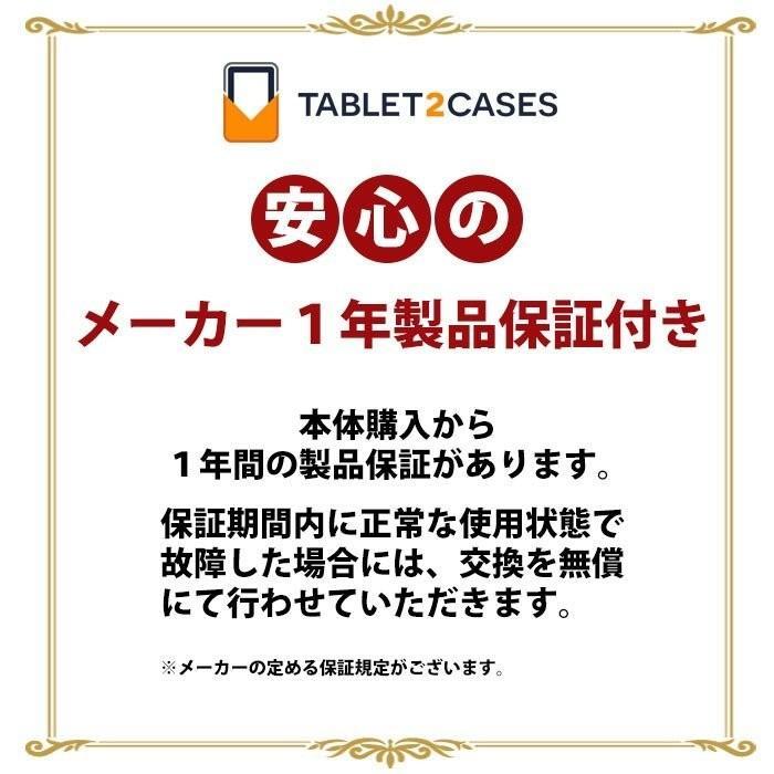 iPad ケース 10.2 mini pro キッズ 子供 抗菌 送料無料 takumiyshop 18