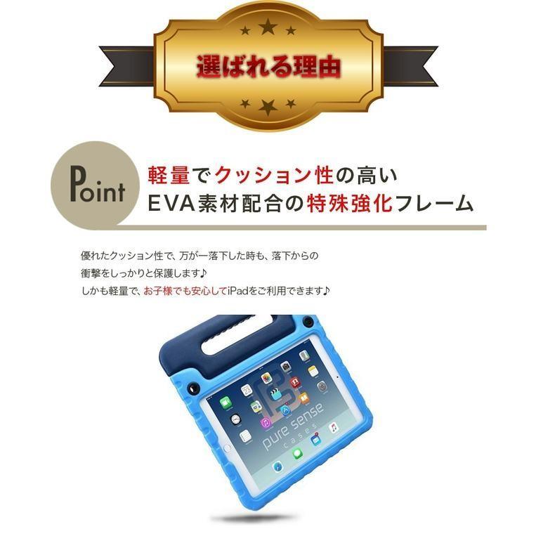 iPad ケース 10.2 mini pro キッズ 子供 抗菌 送料無料 takumiyshop 03