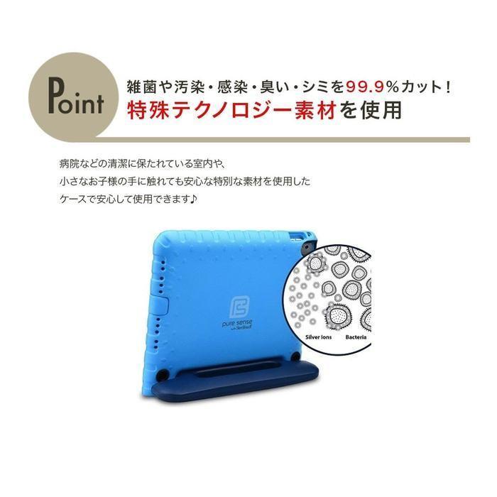 iPad ケース 10.2 mini pro キッズ 子供 抗菌 送料無料 takumiyshop 04