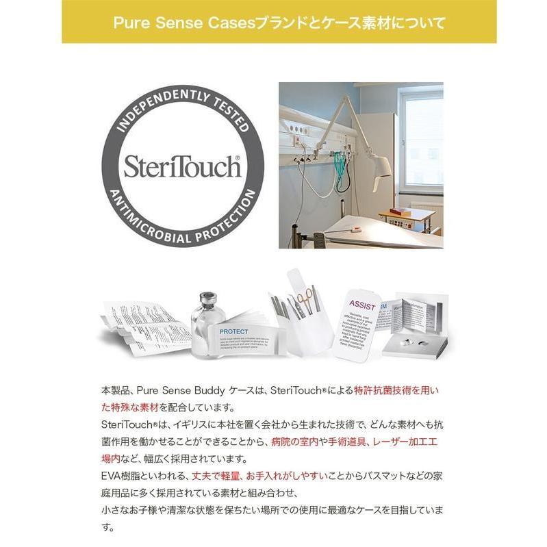 iPad ケース 10.2 mini pro キッズ 子供 抗菌 送料無料 takumiyshop 05