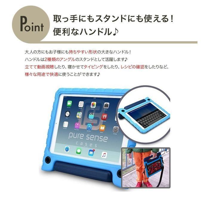 iPad ケース 10.2 mini pro キッズ 子供 抗菌 送料無料 takumiyshop 07