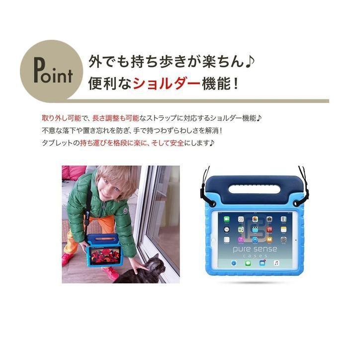 iPad ケース 10.2 mini pro キッズ 子供 抗菌 送料無料 takumiyshop 08