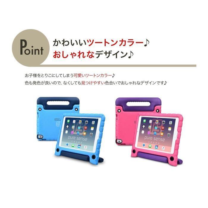 iPad ケース 10.2 mini pro キッズ 子供 抗菌 送料無料 takumiyshop 09