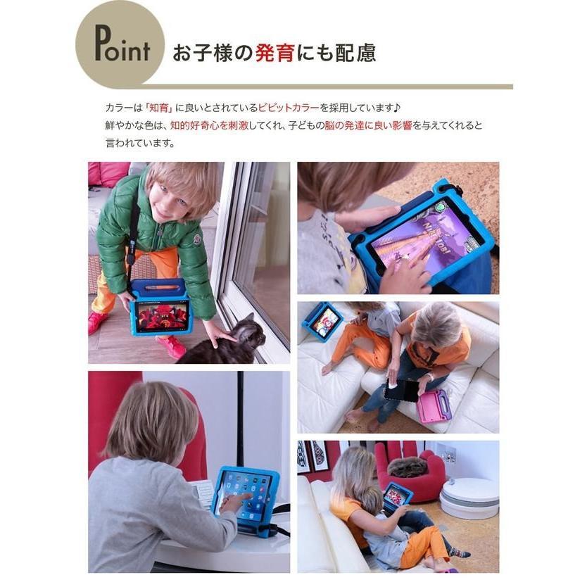iPad ケース 10.2 mini pro キッズ 子供 抗菌 送料無料 takumiyshop 10