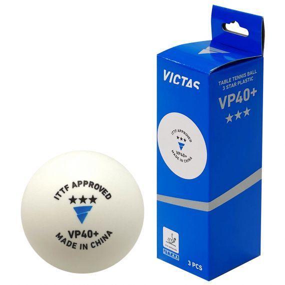ブランド買うならブランドオフ VP40+ 日本メーカー新品 3スター 3個入