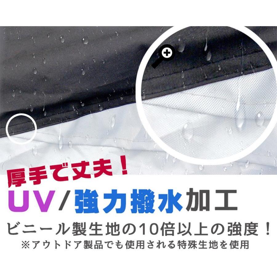 自転車カバー サイクルカバー 防水カバー  撥水加工 UVカット 29インチまで対応 収納袋付き 送料無料 カラー|takuta2|05