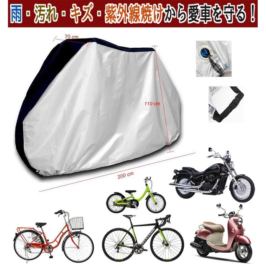 自転車カバー サイクルカバー 防水カバー  撥水加工 UVカット 29インチまで対応 収納袋付き 送料無料 カラー|takuta2|06