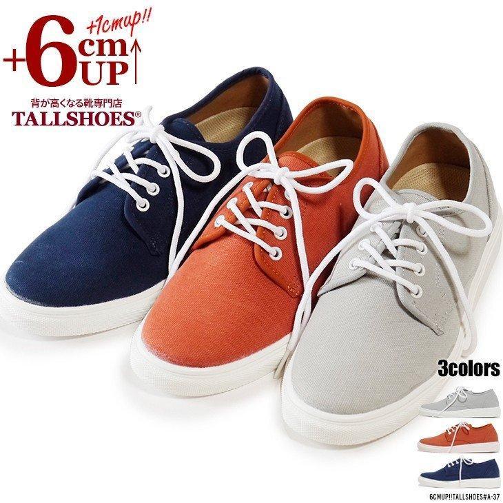 13bc18c8f1f60 背が高くなる靴専門店TALLSHOES - スニーカー|Yahoo!ショッピング