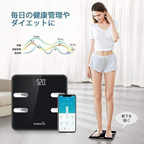 安い割引 体組成計 体脂肪計 Phone/Androidアプ 【スマホ連動 体脂肪/体水分/筋肉量/BMIなど18項健康指標 体重計】EASEHOLD 体重計-健康管理、計測計