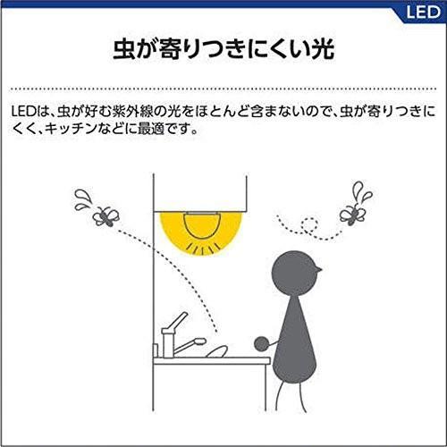 コイズミ照明 キッチンライト直付・壁付取付(電球色) AH42524L