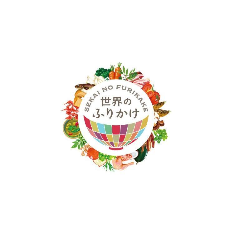 ふりかけ ギフト 世界のふりかけ 18袋入 W18  新橋玉木屋|tamakiya-shop|19