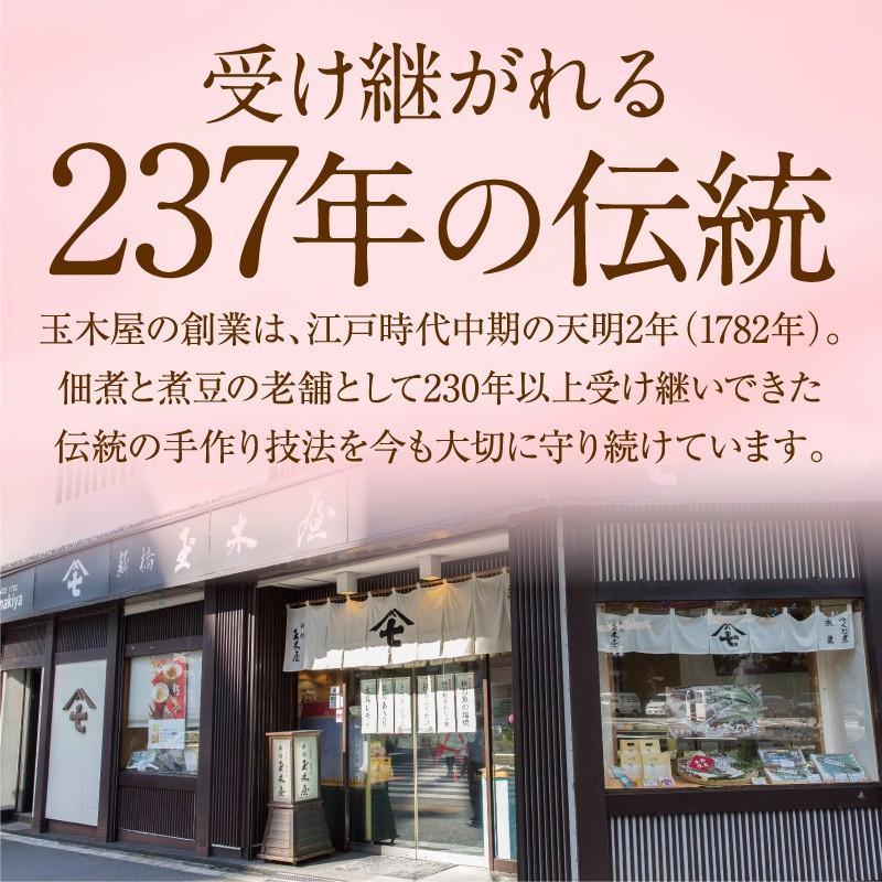 ふりかけ ギフト 世界のふりかけ 18袋入 W18  新橋玉木屋|tamakiya-shop|20