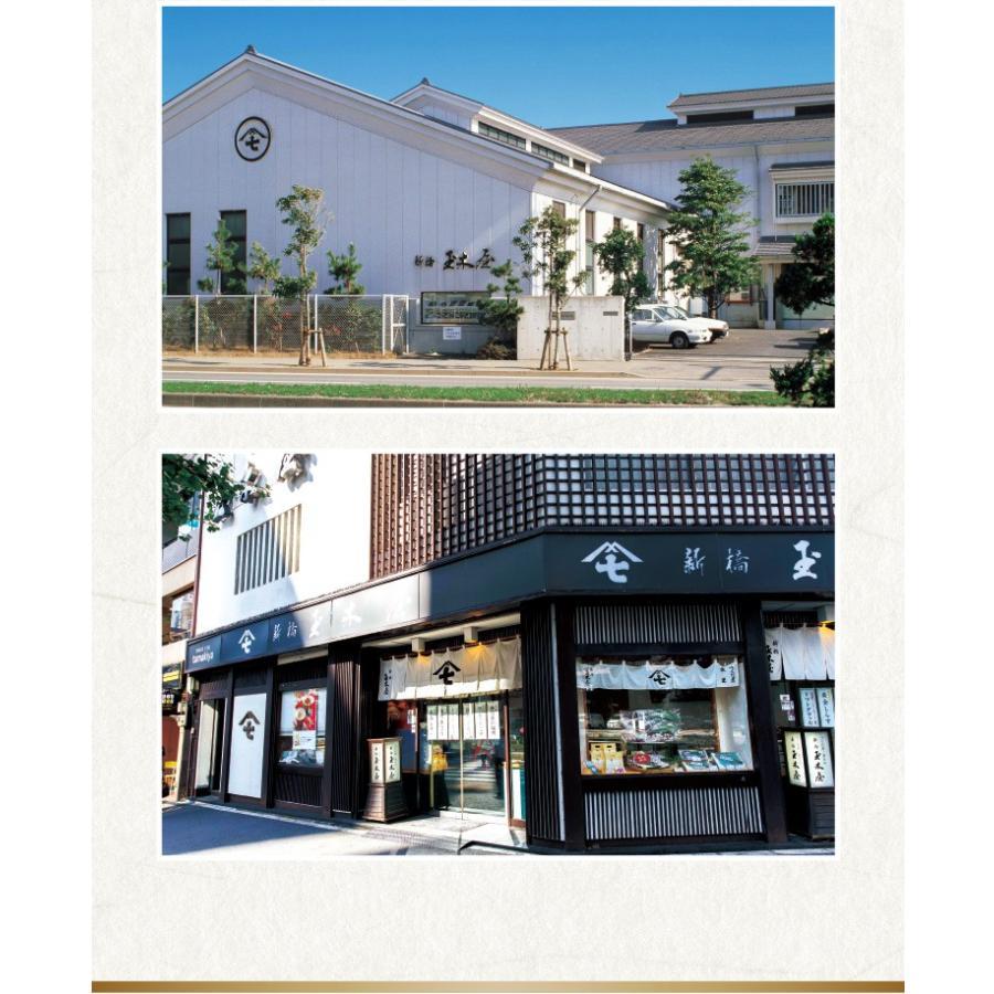 ふりかけ ギフト 世界のふりかけ 18袋入 W18  新橋玉木屋|tamakiya-shop|21