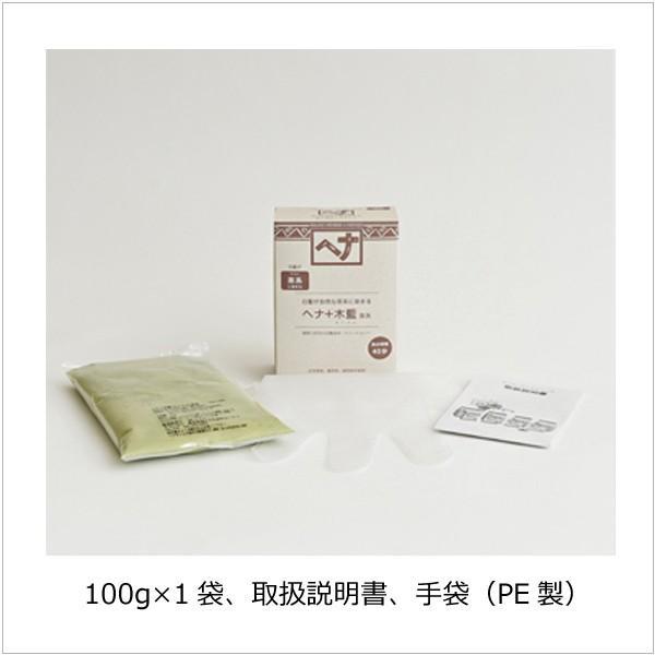 ナイアードヘナ  - ヘナ+木藍(茶系)100g  天然100%白髪染め 白髪を自然な「茶系」の色に染めたい方向け|tamashii|02