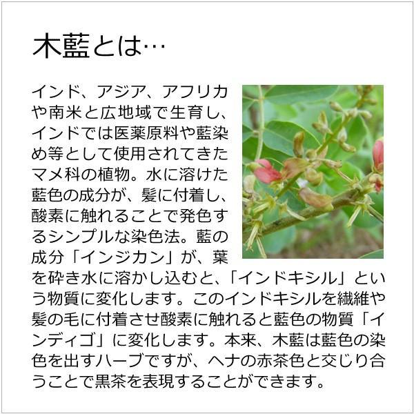 ナイアードヘナ  - ヘナ+木藍(茶系)100g  天然100%白髪染め 白髪を自然な「茶系」の色に染めたい方向け|tamashii|07