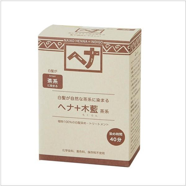 ナイアードヘナ  - ヘナ+木藍(茶系)100g  天然100%白髪染め 白髪を自然な「茶系」の色に染めたい方向け|tamashii|09