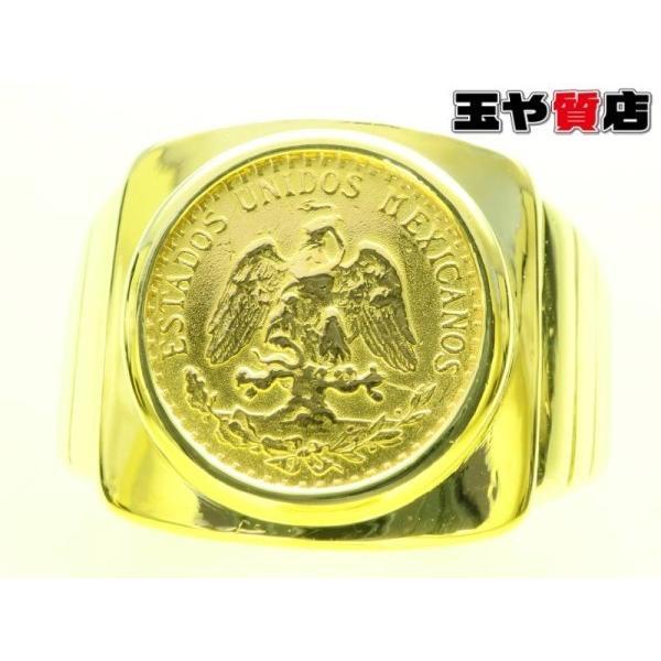 最も  メキシコ 2ペソ 金貨 リング メキシコ 22号 鷲レリーフ リング K21.6 金貨 K18 イエローゴールド, でん吉:0e55e8da --- airmodconsu.dominiotemporario.com