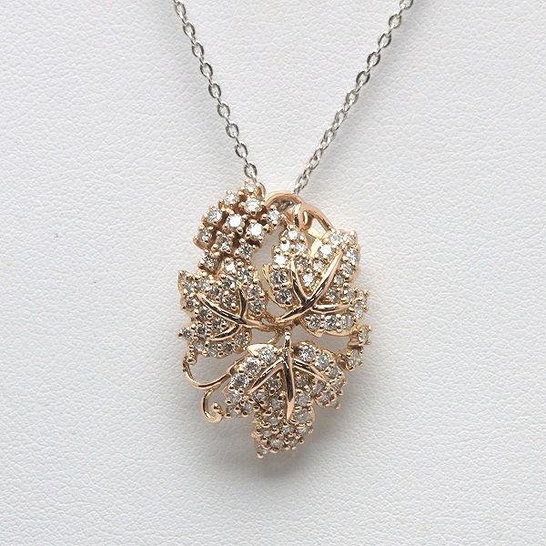 新作人気 K18PG ダイヤモンドペンダントヘッド 1.24ct 18金 ゴールド チャーム ペンダントトップ 植物 チャーム 植物 18金 木の葉 12982, ナナヤマムラ:23a5a476 --- airmodconsu.dominiotemporario.com