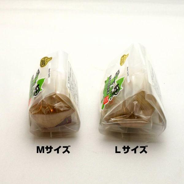 黒にんにく 田子の黒 Lサイズ 6玉セット tamenobu-store 05