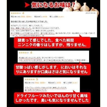 黒にんにく青森 お試し用2玉分 約10日分 田子の黒 セール ポイント消化 送料無料|tamenobu-store|10